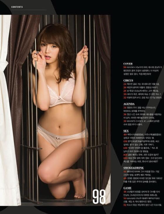 ShinozakiAi2