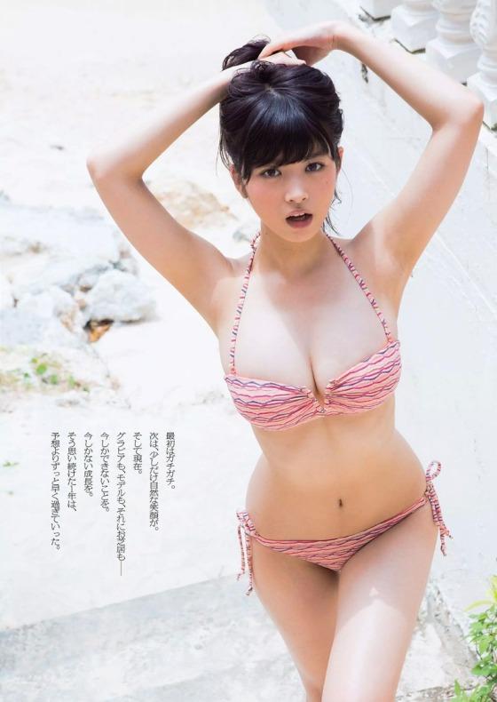 fumika_baba13