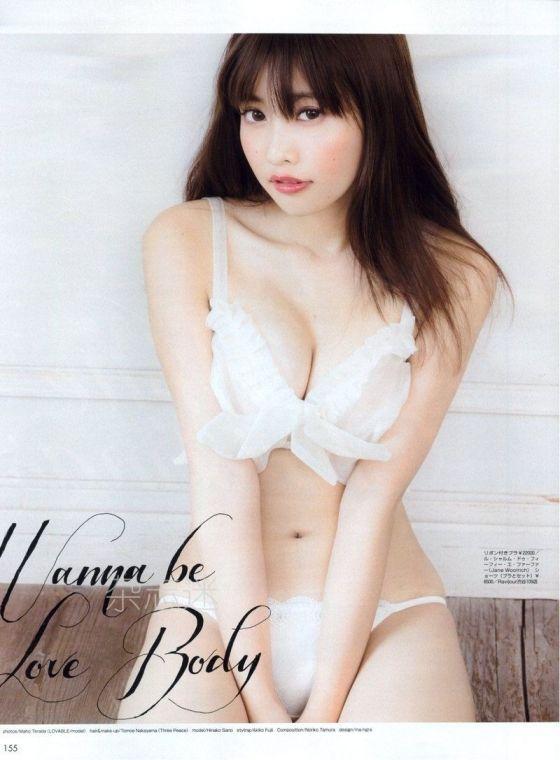 hinako_sano112