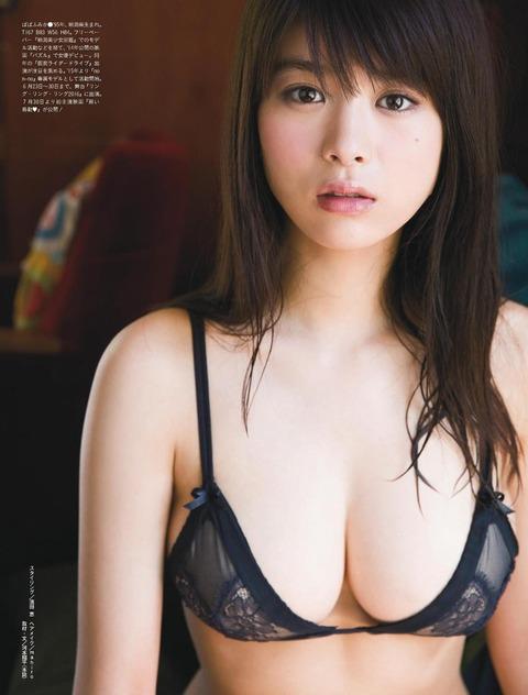 fumika_baba56